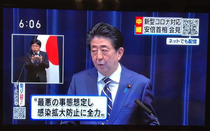 東京都は直ちに、まず5月までの卓球大会を中止や延期にすべき