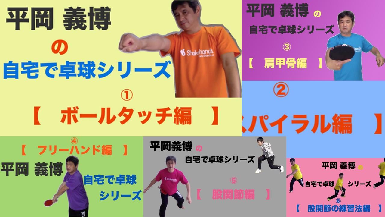 毎朝9:30〜のLIVE放送はYouTubeでも同時配信中!!
