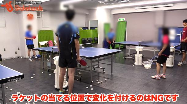 ミスの少ないカットマン!フォームではなくボールの当たる位置by平岡義博_表紙