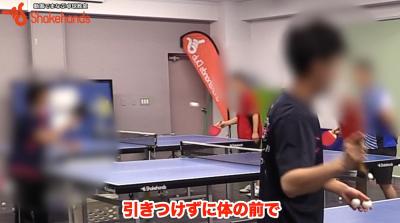 台上カット!ボールを引きつけず体の前でby平岡義博