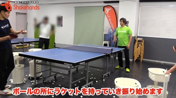 バックハンド!最初にラケットの位置を決めると簡単by平岡義博_表紙