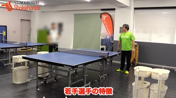 最近の若手選手の特徴!ピッチの速い卓球にも対応by平岡義博_表紙