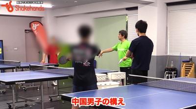 構えを習慣に!中国選手はどの練習でも構えているby平岡義博