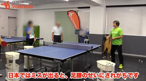 ボールが高くても、台から離れても、低くても回転をかけよう!by平岡義博_表紙