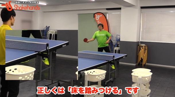 卓球は運動神経に関係なくスムーズに動ける!by平岡義博_表紙