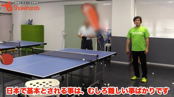 遠いボールをロックオンして打つ!めっちゃ簡単by平岡義博_表紙
