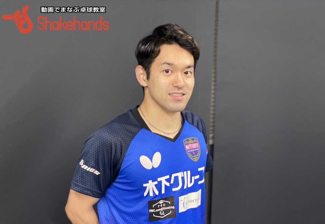 【祝!及川瑞基選手全日本チャンピオン!!】