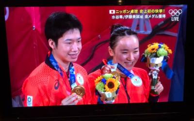 水谷隼選手 伊藤美誠選手 素晴らしいプレーと日本国民に感動と 金メダルをありがとうございます
