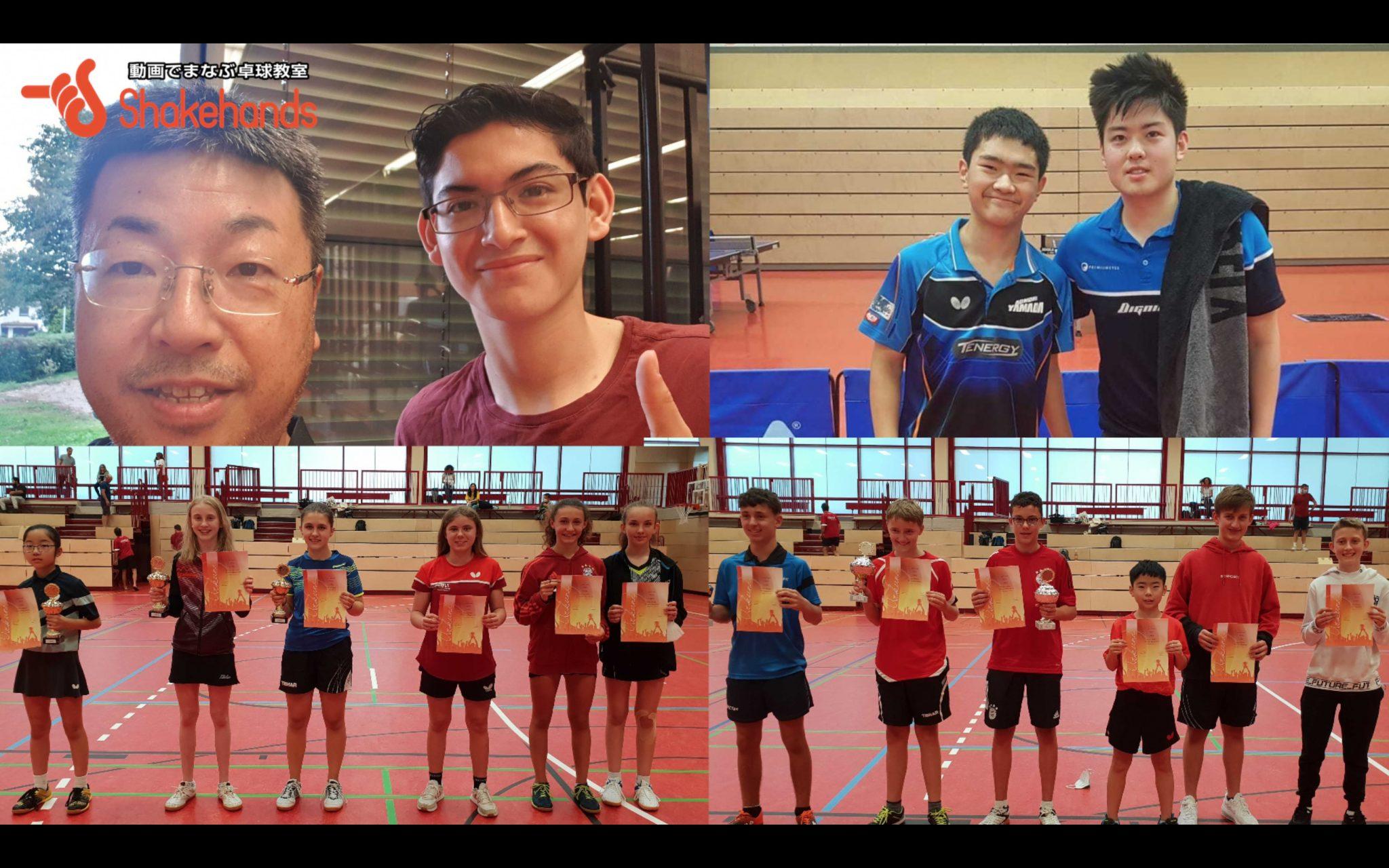 バイエルン州Top10 14歳以下の部と卓球の縁で偶然出会った選手
